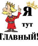 Вячеслав Алешкин